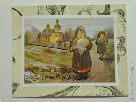 Немножко открыток к светлому празднику фото 9