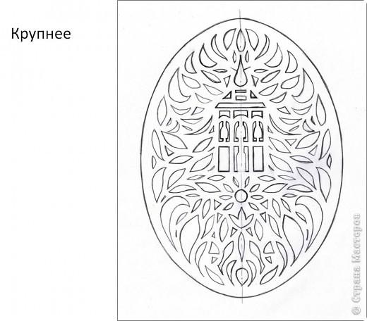 "МК_к _ПАСХЕ ""Кружева из бумаги"" :-) фото 3"