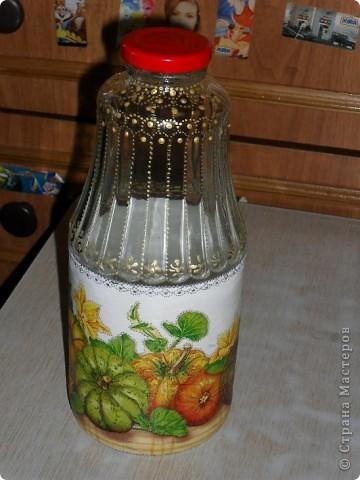 Воттакая бутылочка получилась для тыквенного напитка. фото 1