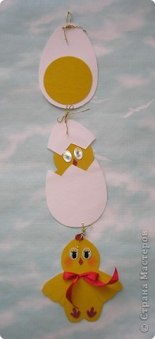 Готовимся к Пасхальной выставке детских работ. Вдохновились идеей http://stranamasterov.ru/node/59424 и сделали с племянницей эту подвеску. фото 2