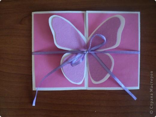 Раскладная открытка бабочка шаблон