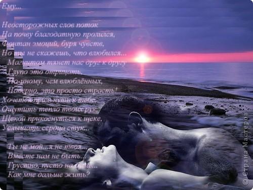 Одно из первых моих стихов, размещённых на картинке)