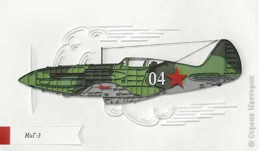 МиГ-3 фото 1