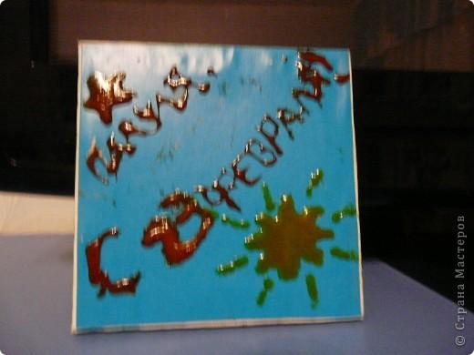 Подарок папе - рисунок на полотне фото 3