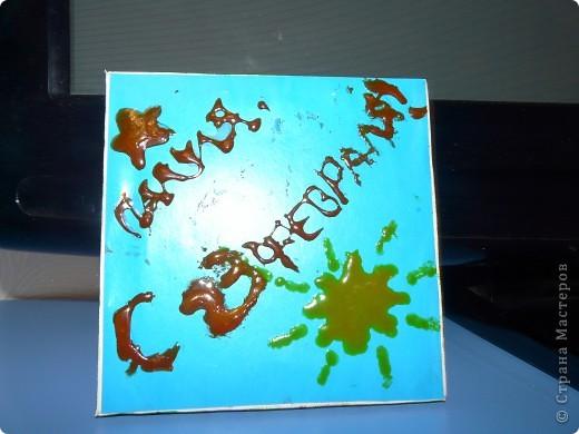 Подарок папе - рисунок на полотне фото 4