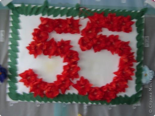 Вот так мы украсили класс на юбилей преподавателя. Плакат выполнили быстро из салфеток методом оригами. Получилось очень нарядно и торжественно. Буквы проторцевали. фото 2