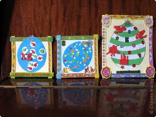 Вот такие открыточки получились у нас с детками (3 и 4,5) к Пасхе! фото 2