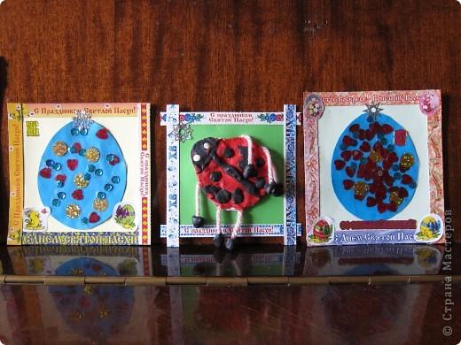 Вот такие открыточки получились у нас с детками (3 и 4,5) к Пасхе! фото 3