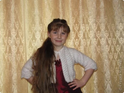 Болеро для доченьки. фото 2