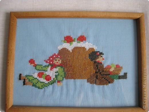 Две небольшие вышивки пасхальной тематики. Вышиты с использованием накладной канвы. фото 2
