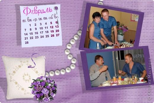 В подарок родителям на новый год сделала перекидной настенный календарь с фотографиями нашей семьи (мама, папа, сестричка, я, мой муж и мой маленький сынок). Родители были приятно удивлены до слёз и всем теперь хвастаются. И мне очень нравится приезжать домой в гости и на стене видеть календарик с милыми сердцу фотками. фото 2