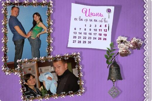 В подарок родителям на новый год сделала перекидной настенный календарь с фотографиями нашей семьи (мама, папа, сестричка, я, мой муж и мой маленький сынок). Родители были приятно удивлены до слёз и всем теперь хвастаются. И мне очень нравится приезжать домой в гости и на стене видеть календарик с милыми сердцу фотками. фото 6