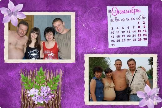 В подарок родителям на новый год сделала перекидной настенный календарь с фотографиями нашей семьи (мама, папа, сестричка, я, мой муж и мой маленький сынок). Родители были приятно удивлены до слёз и всем теперь хвастаются. И мне очень нравится приезжать домой в гости и на стене видеть календарик с милыми сердцу фотками. фото 10