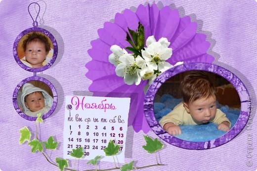 В подарок родителям на новый год сделала перекидной настенный календарь с фотографиями нашей семьи (мама, папа, сестричка, я, мой муж и мой маленький сынок). Родители были приятно удивлены до слёз и всем теперь хвастаются. И мне очень нравится приезжать домой в гости и на стене видеть календарик с милыми сердцу фотками. фото 11