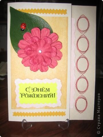 Пасхальные открытки и другие... фото 21