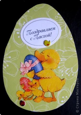 Пасхальные открытки и другие... фото 6