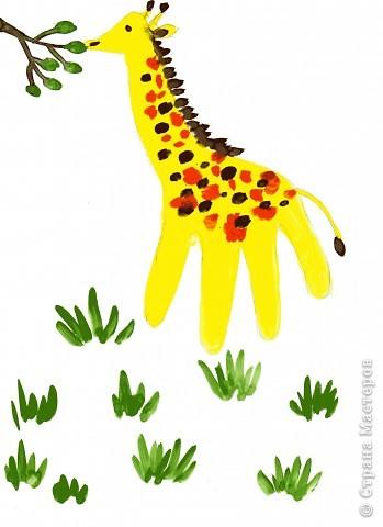 Жираф- ладошка фото 1
