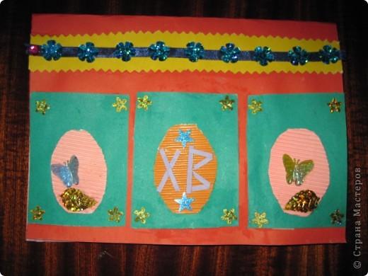 Пасхальная открытка. На картон наклеены прямоугольники из бумаги,использован гофрокартон, сверху на полоску приклеена ленточка синего цвета,украшена пайетками. фото 1