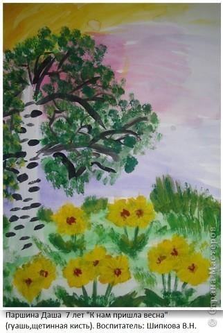 Джулия Рум  Огонёчки жёлтые из сухой травы Это мать-и-мачеха- первые цветы. Солнышко пригрело и растаял снег, Жёлтые цветочки солнашка привет. фото 1