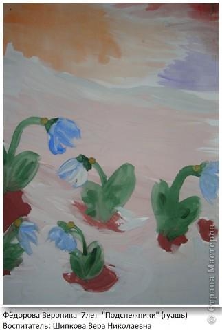 Джулия Рум  Огонёчки жёлтые из сухой травы Это мать-и-мачеха- первые цветы. Солнышко пригрело и растаял снег, Жёлтые цветочки солнашка привет. фото 2