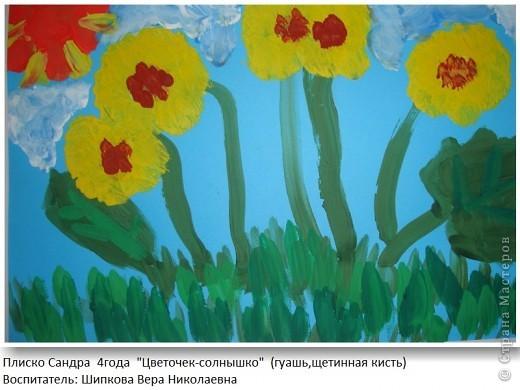 Джулия Рум  Огонёчки жёлтые из сухой травы Это мать-и-мачеха- первые цветы. Солнышко пригрело и растаял снег, Жёлтые цветочки солнашка привет. фото 3