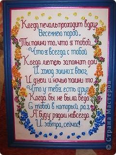 Подарок подруге на 8 Марта фото 1