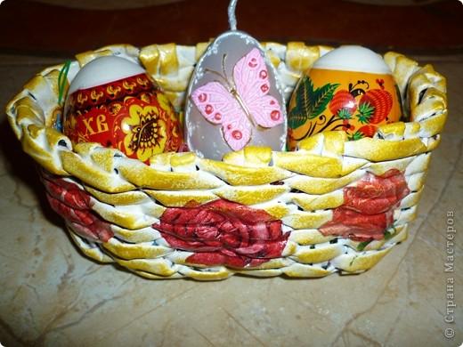 Поздравляю ВСЕХ с ВЕЛИКОЙ ПАСХОЙ! Как жаль что ВАМ кулич не подарить, что и яичко по сети ВАМ не отправить.... ..Вот к празднику в подарок сплела вторую корзиночку. фото 2