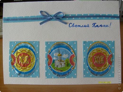 Эту открыточку сделала дочурка с моей минимальной помощью (в форме идеи). Когда стала делать открытку для тети, я предложила ей сделать по скетчу. Вот такая открыточка получилась. Использованы: бумага из набора для детского творчества, вырезки из обертки для пасхального киндер-сюрприза, тесьма.