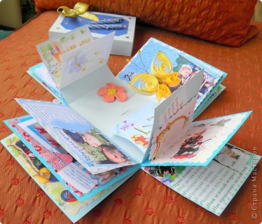 """Побродила я по """"Стране Мастеров"""". Посмотрела разные коробочки и фотоальбомы... И вот какой подарок подруге получился (на 2 годика её сыночка) фото 3"""