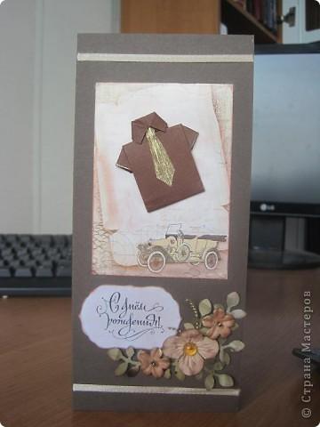Покажу свои недавние творилки  Мужская открытка с рубашкой-оригами фото 1