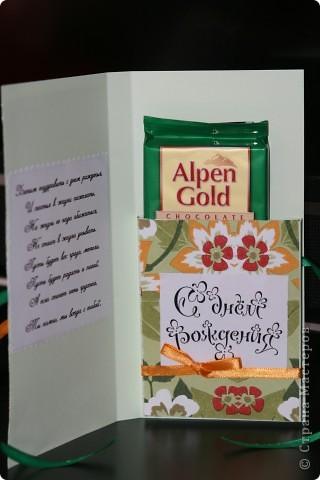 открытка-шоколадница, дополнительный подарок для сестренки мужа ;))) спасибочки огромное за идею Angel Olenka и ее МК http://stranamasterov.ru/node/178609 фото 2