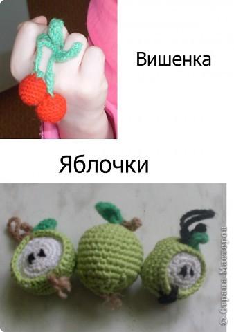 Яблочки и вишня