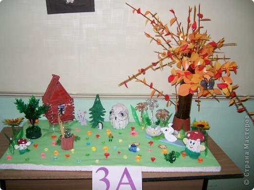 Сказочная поляна на конкурс поделок из бросового материала фото 1