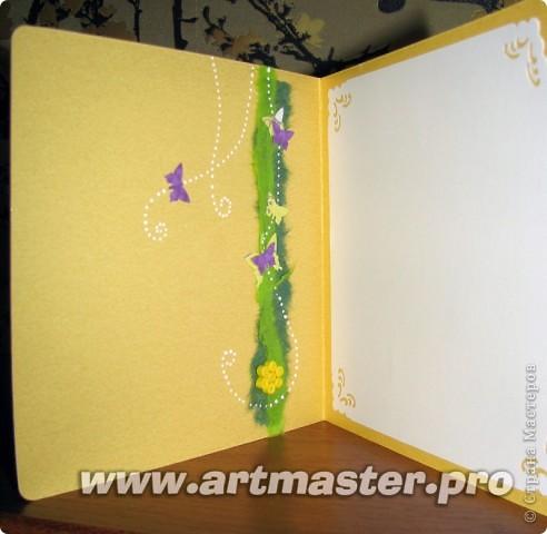 Еще три открытки... фото 4