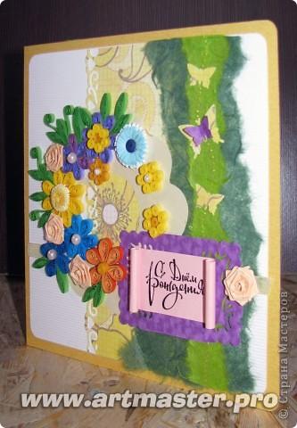 Еще три открытки... фото 3