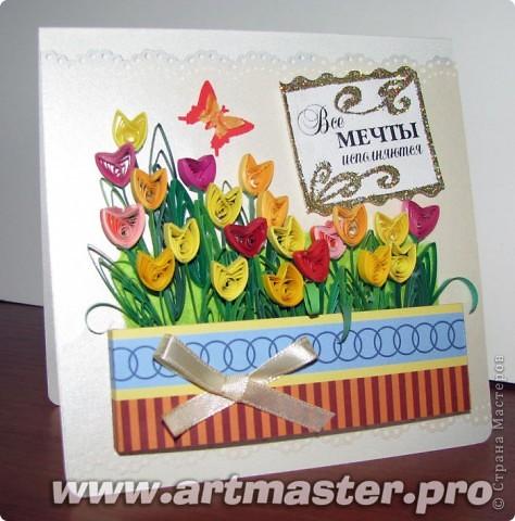Еще три открытки... фото 6