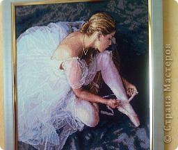 Балерина от ДИМ