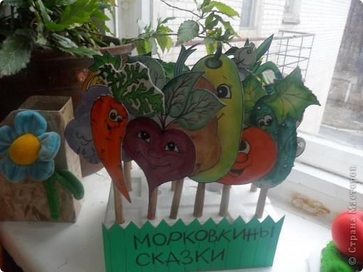 """Недавно в нашем детском саду прошел конкурс """" Огород на подоконнике"""". Наша группа заняла первое место. Хочу поделиться опытом, так как знаю, что в интернете подобного материала мало. фото 6"""