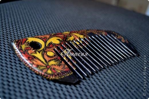 Любимая расчёска, мы с ней неразлучны))) фото 1