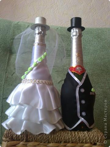 Жених и невеста фото 1