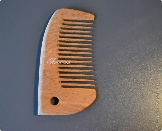 Любимая расчёска, мы с ней неразлучны))) фото 2