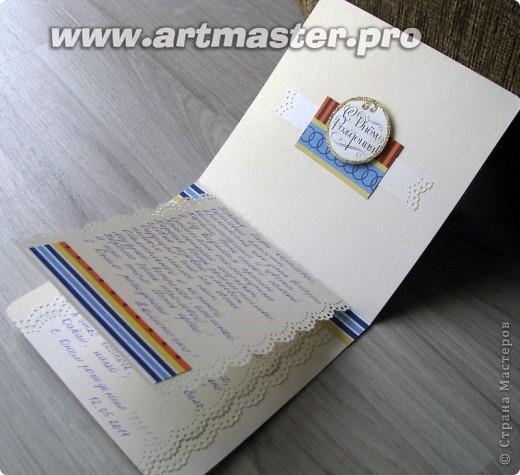 Еще три открытки... фото 7