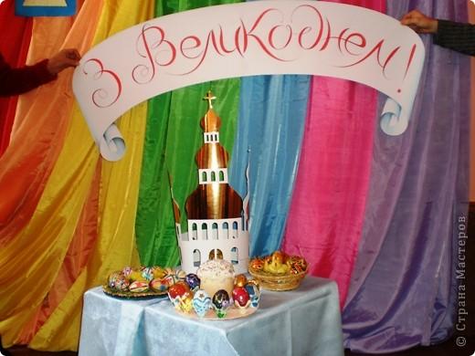 Приглашаю Вас взглянуть на пасхальные работы миргородского ЦЭВ. фото 3