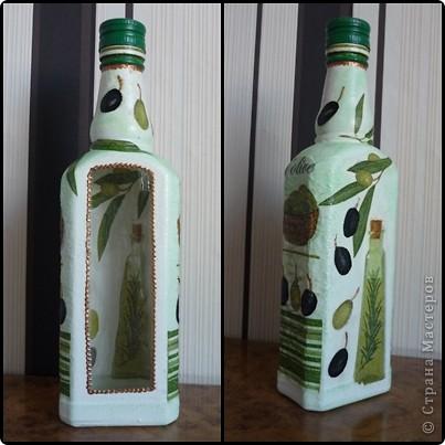 Бутылочка под масло
