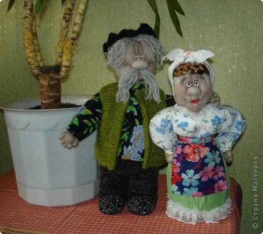 Это моя Трындычиха с мужем