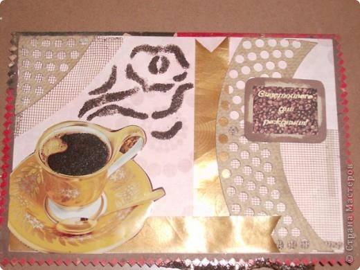Конечно это подарок для кофеинистки. фото 3