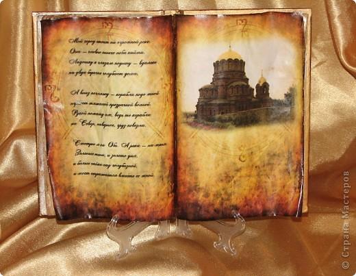 """Книга-сувенир """"Новосибирск"""" фото 1"""