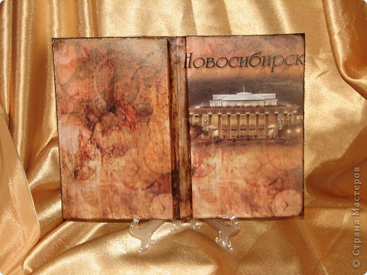 """Книга-сувенир """"Новосибирск"""" фото 2"""