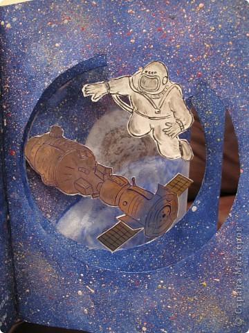 Книга сделана на конкурс, посвященный Дню Космонавтики фото 3