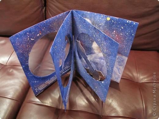 Книга сделана на конкурс, посвященный Дню Космонавтики фото 4